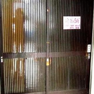 【開業応援企画◆ジモティー特典!3ヶ月間家賃が5,000円割引 ま...