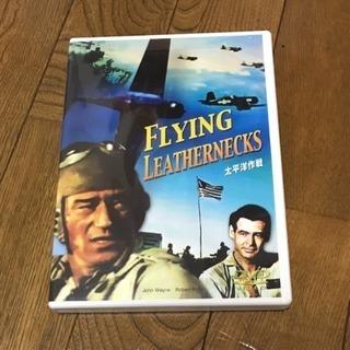 DVD FLYING LEATHERNECKS 太平洋作戦 中古