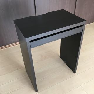 山善 パソコンデスク 幅60cm 木製 ダークブラウン