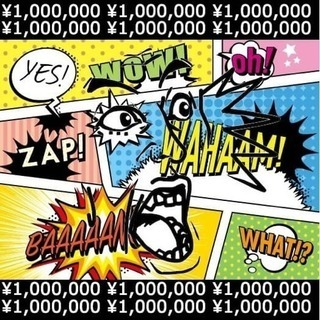 【即入社歓迎!】20代でも月収100万円ドライバー