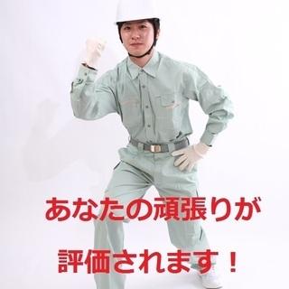 【部品組立】やる気次第で正社員も目指せる工場求人!!