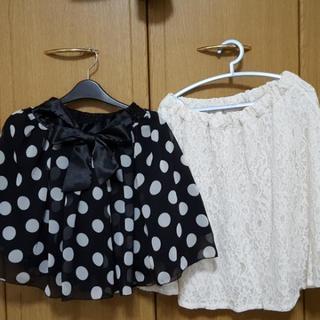 スカート2枚セット(Ⓜ)