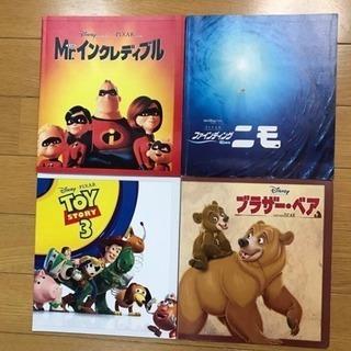 映画パンフレット ディズニー トイストーリー3 Mr. インクレ...