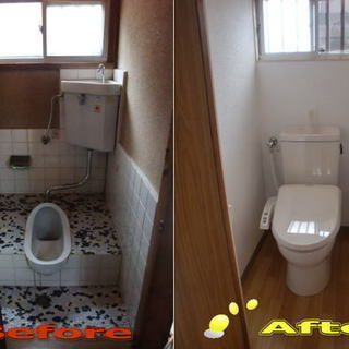 ★和式トイレリフォーム★和式から洋式トイレにリフレッシュ☆