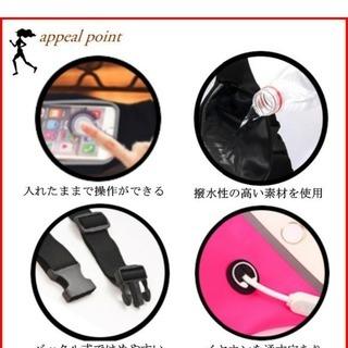 腰や腕にスマホ携帯しながら、ジョギングやマラソン!新品。未使用!...