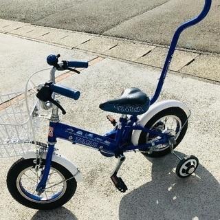 トミカ 子供用自転車 補助輪付き 男の子