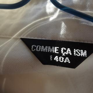 ジャケット・ネクタイ・シャツ 値下げ - 子供用品