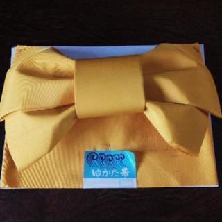 ゆかた帯 黄色
