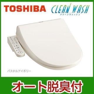 東芝 新品《脱臭・暖房便座》 SCS-T160  [貯湯式温水洗...
