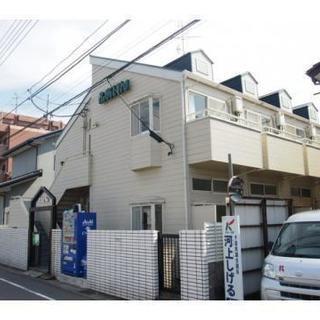 ペット相談可。初期費用総額15,000円だけで入居できます。新京成...