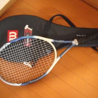 Wilson ウィルソン 硬式テニスラケット HYPER HAM...