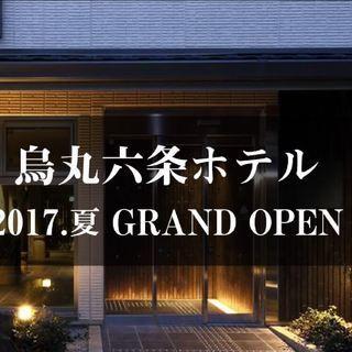 1【京都のど真ん中】オープン間もない綺麗なホステルでの運営スタッフ...