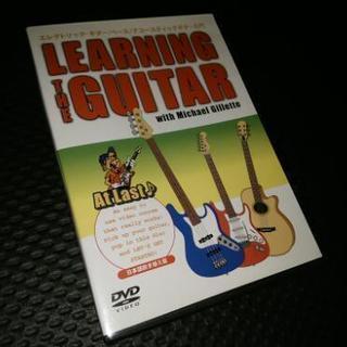 エレクトリックギター、ベース、アコースティックギター入門DVD(...
