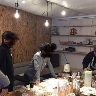全く新しいタイプのコーヒー教室です。 − 東京都
