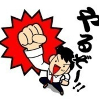 【資格試験】早寝早起きで夢を叶える人のLINEグループです【勉強】...
