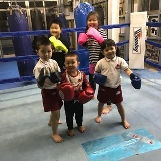 千葉ニュータウン中央駅近くのキックボクシングジム - 白井市