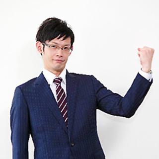【営業】太陽光発電・蓄電池のフルコミ営業!/副業・Wワークも可!...