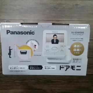 取引終了 Panasonic ドアモニ