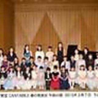 ピアノ教室 CANTABILE 芦屋教室