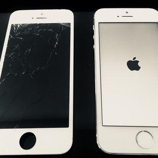 【開店セール開始!!】iPhoneの事なら9933博多駅南店♪