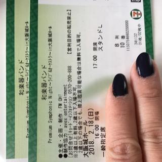 和楽器バンド♡大阪城ホール♡チケット