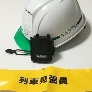 ●警備員・列車見張員募集● 九州出身の隊員も活躍中!!