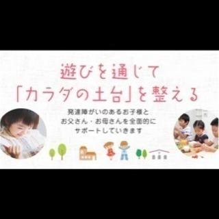 ~子どもへの声かけ関わり方・発達の土台の作り方~清須地域講演会