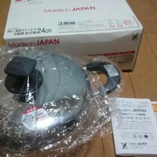 新品 ヨシカワ ステンレス 3層鋼 多層鍋 両手鍋 IH 日本製