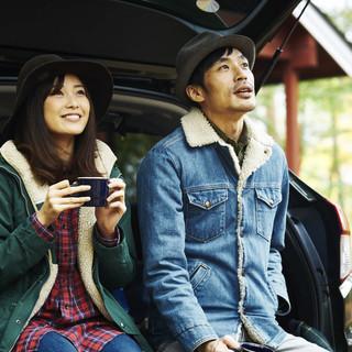 20代・30代💓 ドライブ好きが集まる婚活お見合い♪ 鹿児島