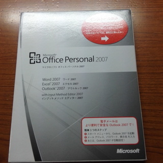 office personal 2007