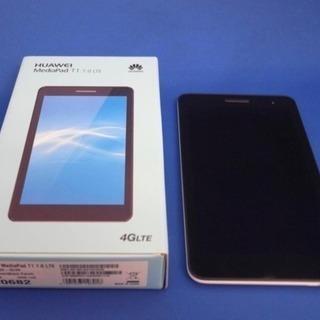 Huawei MediaPad T1 7.0 LTE シルバー S...