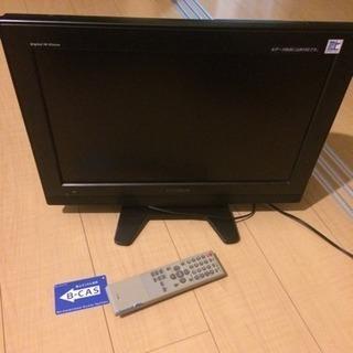 地デジ対応TV  19インチ リモコン付き取引中