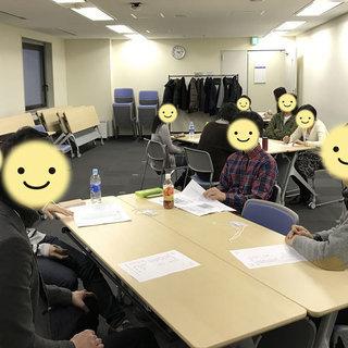 独身者限定「お独り様交流会」(3月21日 )体験参加者募集中!(3...