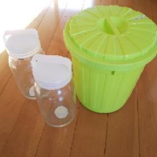 保存瓶&ミニゴミ箱