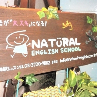 【無料体験実施中!】継続率の高い英会話教室・海外留学相談も…