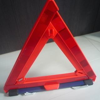 スタンレー 停止表示板 フレアサイン ERT-510 三角 反射板