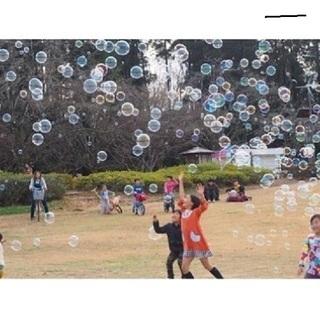親子シャボン玉教室 東大阪市花園中央公園