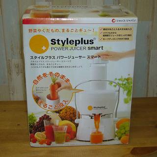 Styleplus Power Juicer スタイルプラスパワー...