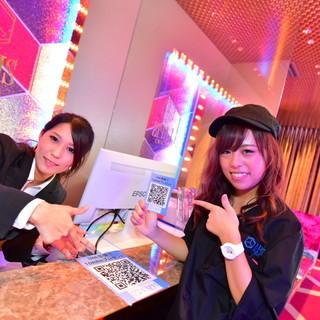 LAPIS TOKYO (ラピス) 銀座に近未来型DANCE C...