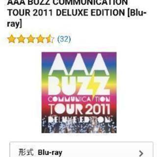 AAA BUZZ COMMUNICATION Blu-rayDISC