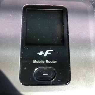 モバイルルーターでバイカーツーリング快適に!