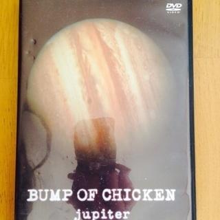 BUMP OF CHICKEN DVD jupiter