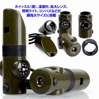 コンパス,温度計,電灯,救命笛,レンズ5つの機能を搭載!