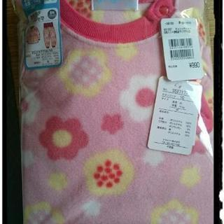 ◎新品未使用◎95㎝腹巻き付き長袖パジャマ