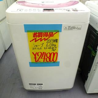 除菌クリーニング済み 札幌市内及び近郊地区配達設置OK シャープ ...