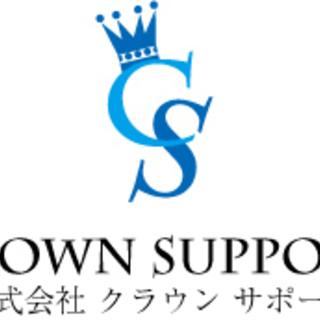 ☆土日祝休み☆残業ほぼ無し☆時給1,200円☆8:30-17:0...
