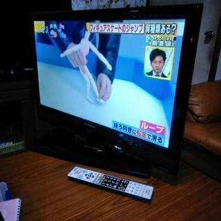 三点セット(テレビ 冷蔵庫 洗濯機 )