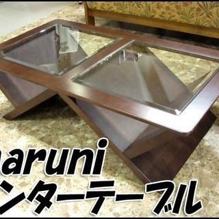 TS マルニ/maruni ガラスセンターテーブル モダンスタイル...