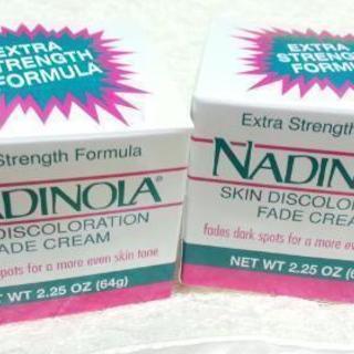 新品未使用 ナディノラ 美白クリーム