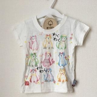 新品未使用 猫柄 Tシャツ 80 女の子